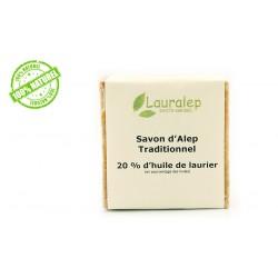 Savon d'alep Traditionnel 20% Lauralep 200g