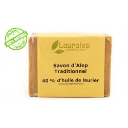 Savon d'alep Traditionnel 40% Lauralep 200g